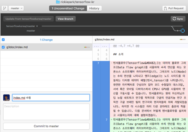 github-desktop-commit.png