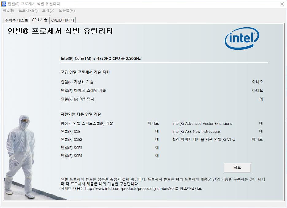 윈도우즈에 아나콘다, 텐서플로 설치하기 | 텐서 플로우 블로그 (Tensor